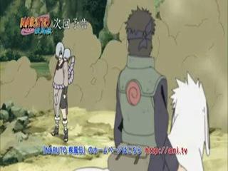 Naruto: Shippuuden / Наруто: Ураганные хроники - 303 серия Озвучка от Rain.Death Трейлер в [HD] Качестве!!