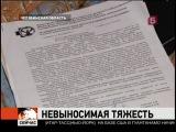 В Челябинской области отец в одиночку воспитывает ребенка с ужасной болезнью – водянкой головного мозга. Видео предоставлено ТГ