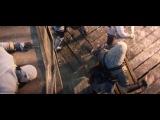 Асасин 4: Чёрный флаг (трейлер)